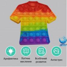 Антистресс мягкая игрушка Push Pop it Bubble Поп ит Fidget  бесконечная пупырка тактильная Развивающая VelaSport Тренд 2021 Разноцветная футболка