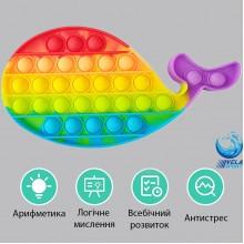 Антистресс мягкая игрушка Push Pop it Bubble Поп ит Fidget  бесконечная пупырка тактильная Развивающая VelaSport Тренд 2021 Разноцветный кит