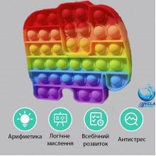 Антистресс мягкая игрушка Push Pop it Bubble Поп ит Fidget  бесконечная пупырка тактильная Развивающая VelaSport Тренд 2021 Разноцветный слон