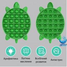 Антистресс мягкая игрушка Push Pop it Bubble Поп ит Fidget  бесконечная пупырка тактильная Развивающая VelaSport Тренд 2021 Зеленая черепаха