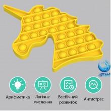 Антистресс мягкая игрушка Push Pop it Bubble Поп ит Fidget  бесконечная пупырка тактильная Развивающая VelaSport Тренд 2021 Желтый единорог