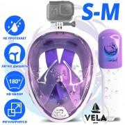 Полнолицевая панорамная S/M Снорклинг Маска для плаванья VelaSport 1.0 на все лицо для купания ныряния - Плавательные Очки мономаска на все лицо с трубкой и клапаном с креплением для экшн камеры детские и взрослые Lavender