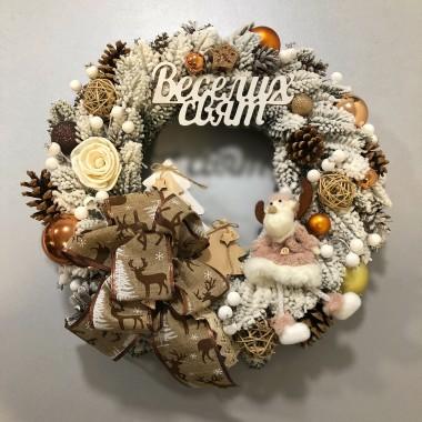 Рождественский новогодний венок Праздничный Vela Handmade с Натуральным декором 40см. для интерьера, дверей, стола Цветы Дизайнерский Белый